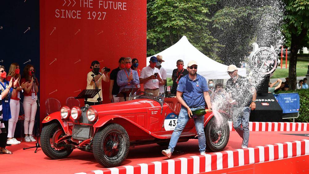 Νίκη της Alfa Romeο στο φετινό 1000 Millia
