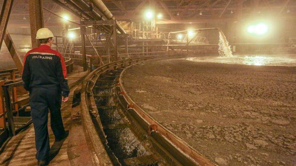 Τουλάχιστον 13 νεκροί μετά την κατάρρευση φράγματος σε χρυσωρυχείο στη Σιβηρία