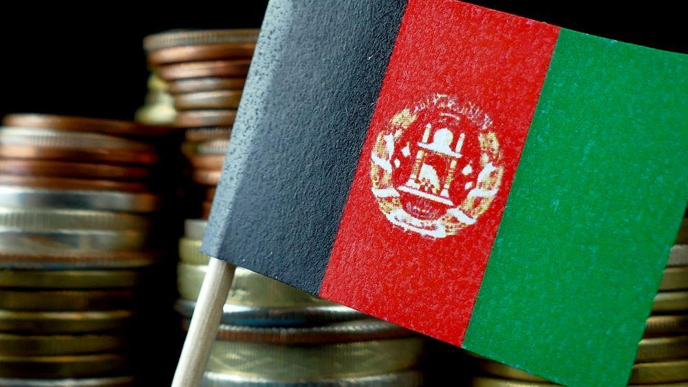 """""""Στεγνώνουν"""" οι τράπεζες του Αφγανιστάν και η μόνη τους ελπίδα είναι... οι Ταλιμπάν"""