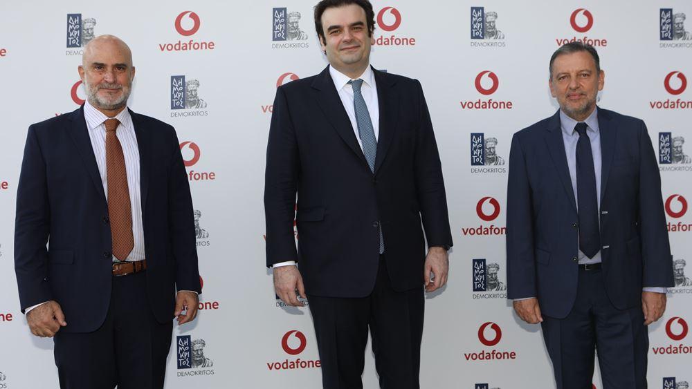 Συνεργασία Δημόκριτου και Vodafone για τη δημιουργία του Giga Campus