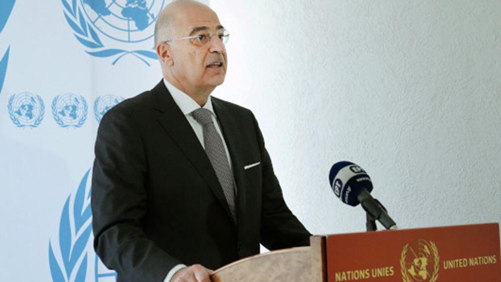Ν. Δένδιας για Πενταμερή: Δεν βρέθηκε κοινό έδαφος λόγω της στάσης της τουρκοκυπριακής και της τουρκικής πλευράς