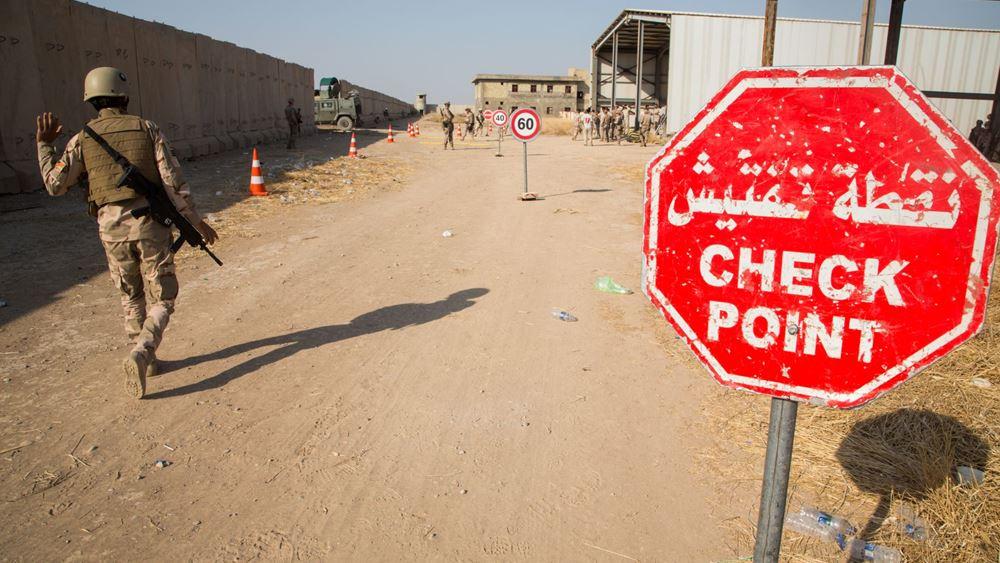 Επίθεση με πυραύλους εναντίον βάσης στα νότια της Βαγδάτης