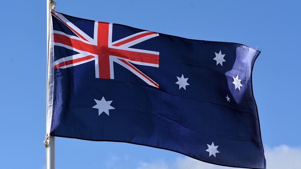 Αυστραλία: Η κυβέρνηση άλλαξε μια λέξη στον εθνικό ύμνο για να αναγνωρίσει τον ρόλο των Αβορίγινων στην ιστορία της