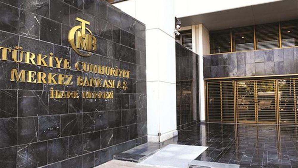 Τουρκία: Στο 12% από το 14% μείωσε το βασικό επιτόκιο η κεντρική τράπεζα