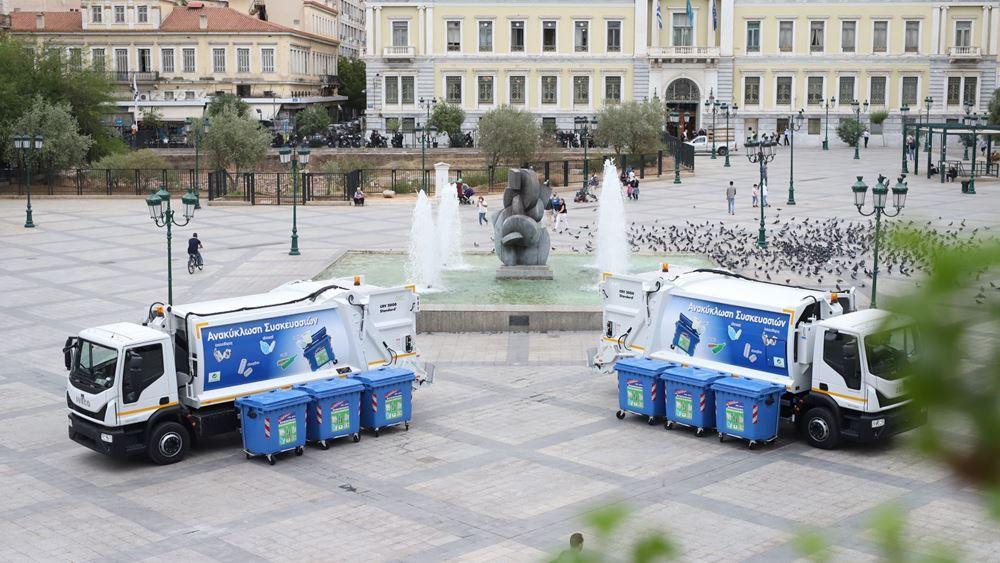 Νέα εποχή για την ανακύκλωση από τον Δήμο Αθηναίων