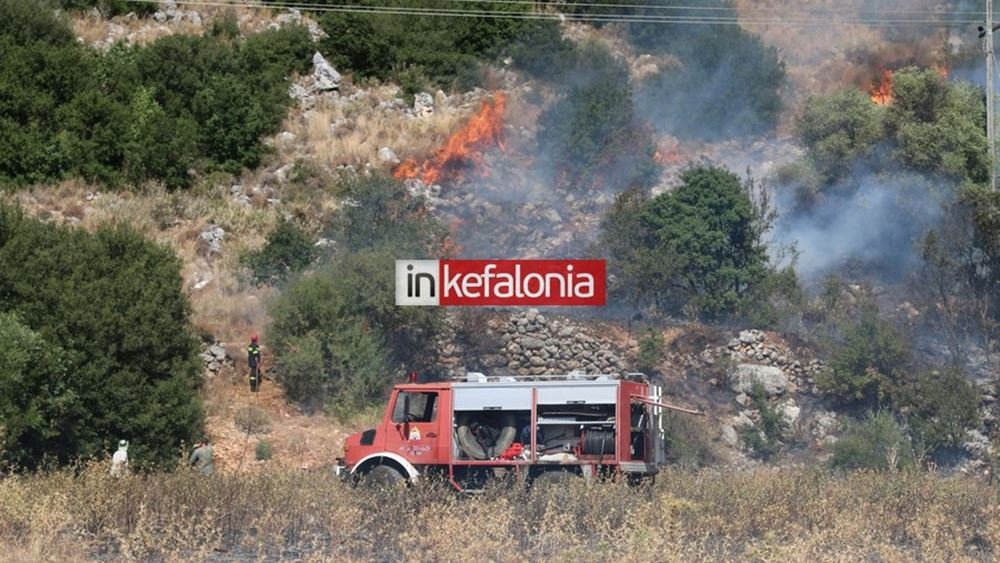 Κεφαλονιά: Υπό μερικό έλεγχο η πυρκαγιά στην Αγία Ειρήνη