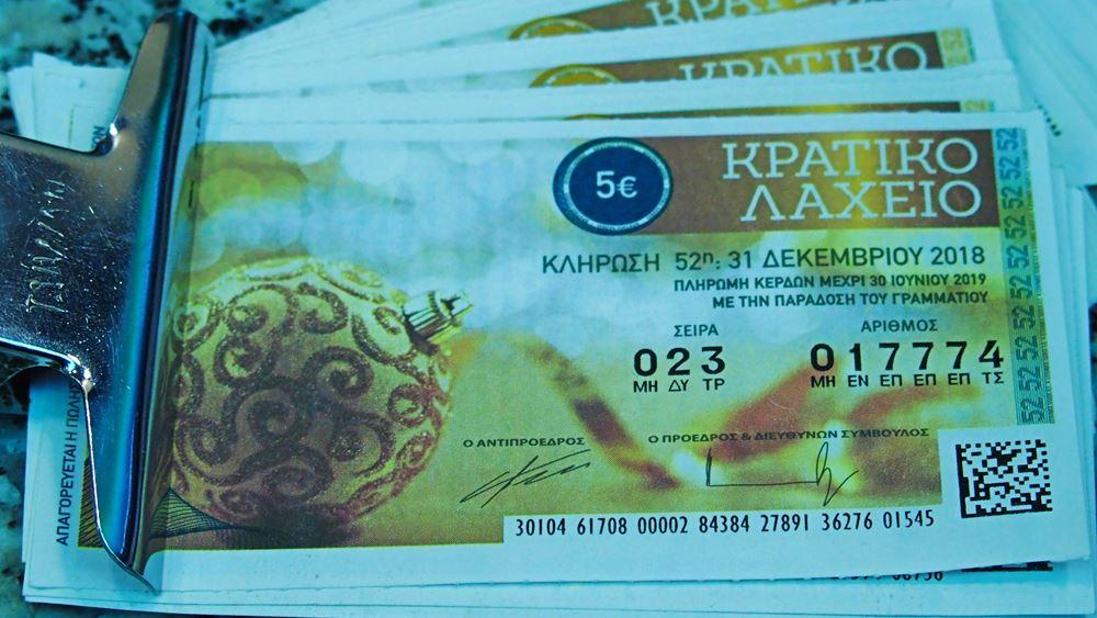"""Στον ΟΠΑΠ περνά το ποσοστό της Intralot στην """"Ελληνικά Λαχεία"""""""