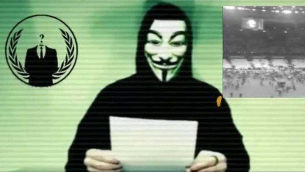 """Την ιστοσελίδα της ΔΕΗ """"έριξαν"""" οι Anonymous Greece"""