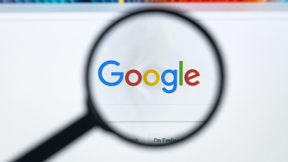 Οι εργαζόμενοι της Google συστήνουν παγκόσμιο συνδικάτο