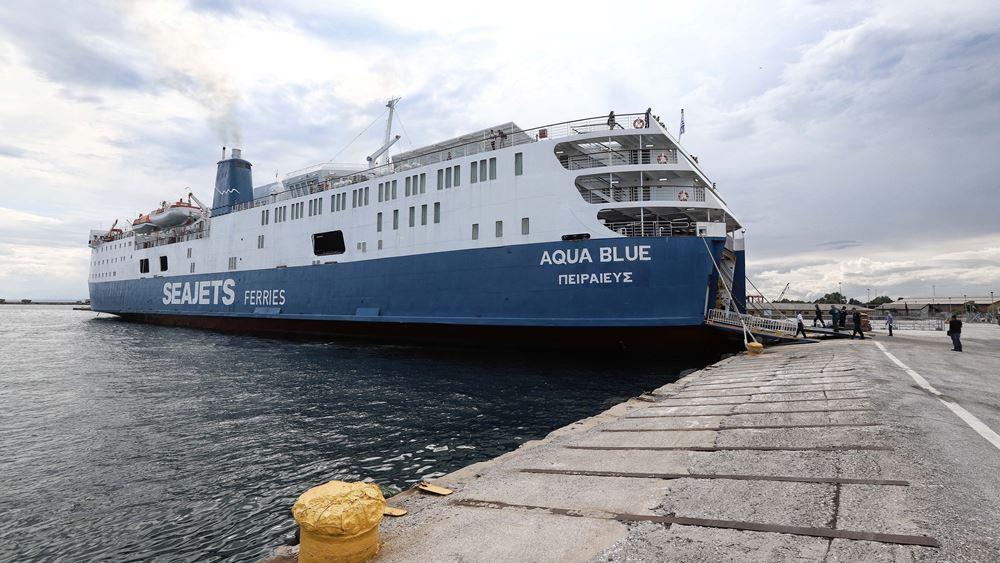 Έρευνα για την ακινητοποίηση του Aqua Blue στο λιμάνι της Άνδρου