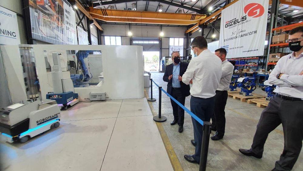 Τις εγκαταστάσεις της Gizelis Robotics επισκέφθηκε ο Υφυπουργός Ανάπτυξης και Επενδύσεων Χρίστος Δήμας