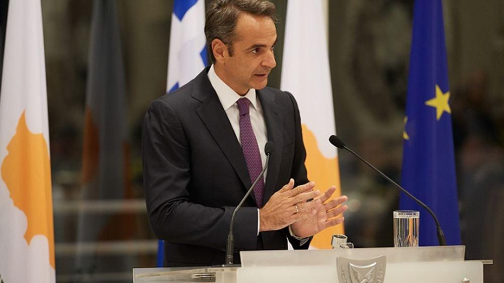 """Τα """"κλειδιά"""" της 7ης τριμερούς συνόδου Ελλάδας-Αιγύπτου-Κύπρου"""