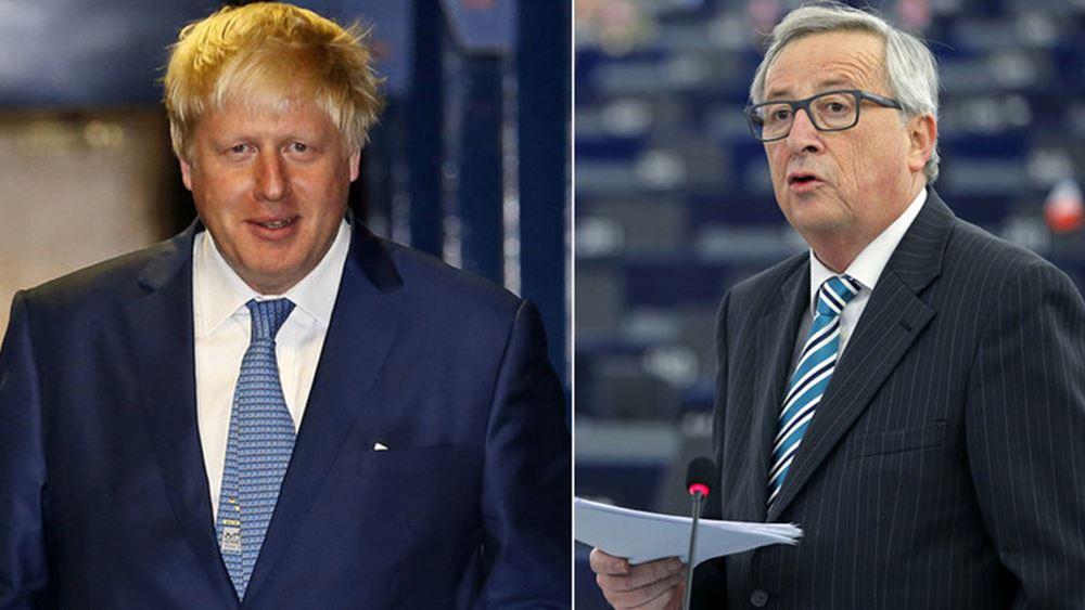 """Ενέκριναν τη συμφωνία για το Brexit οι """"27"""" της ΕΕ - Στο βρετανικό κοινοβούλιο στρέφονται όλα τα βλέμματα"""