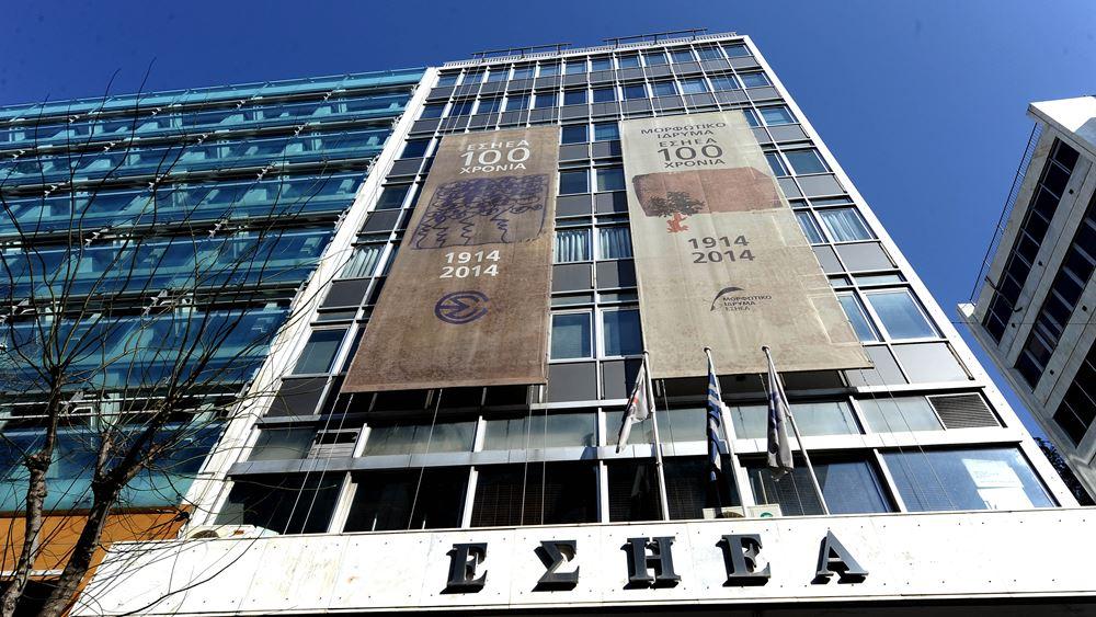 Αυτεπάγγελτη έγκληση κατά των υπευθύνων της Athens Voice από το Πειθαρχικό Συμβούλιο της ΕΣΗΕΑ