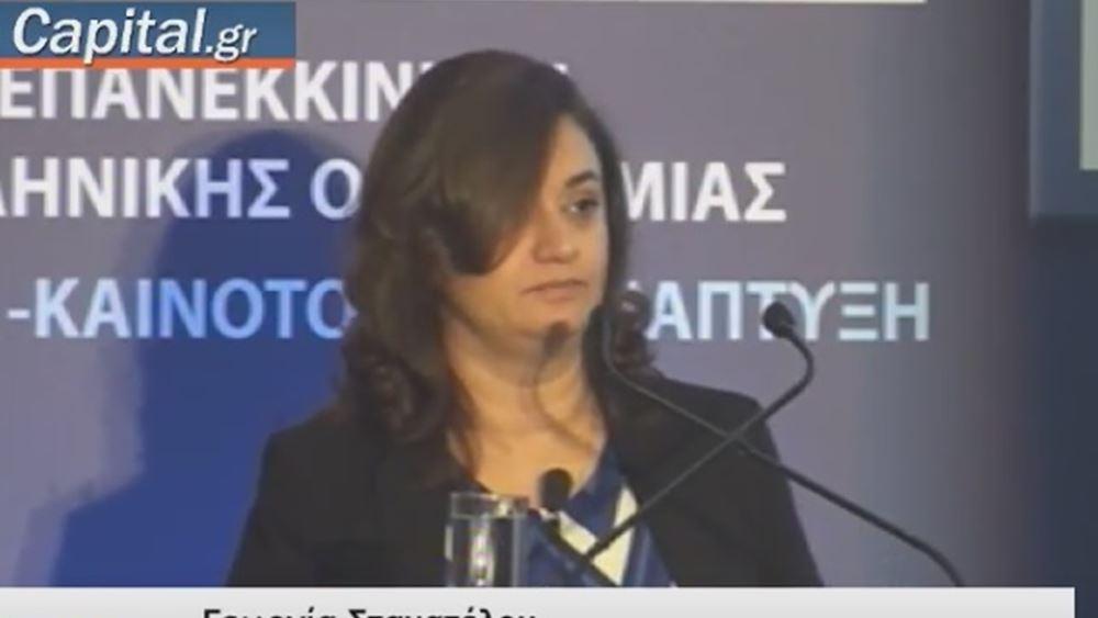 Γ. Σταματέλου (KPMG): Ο επενδυτής που θα έρθει στην Ελλάδα θέλει να ξέρει τους κανόνες του παιχνιδιού