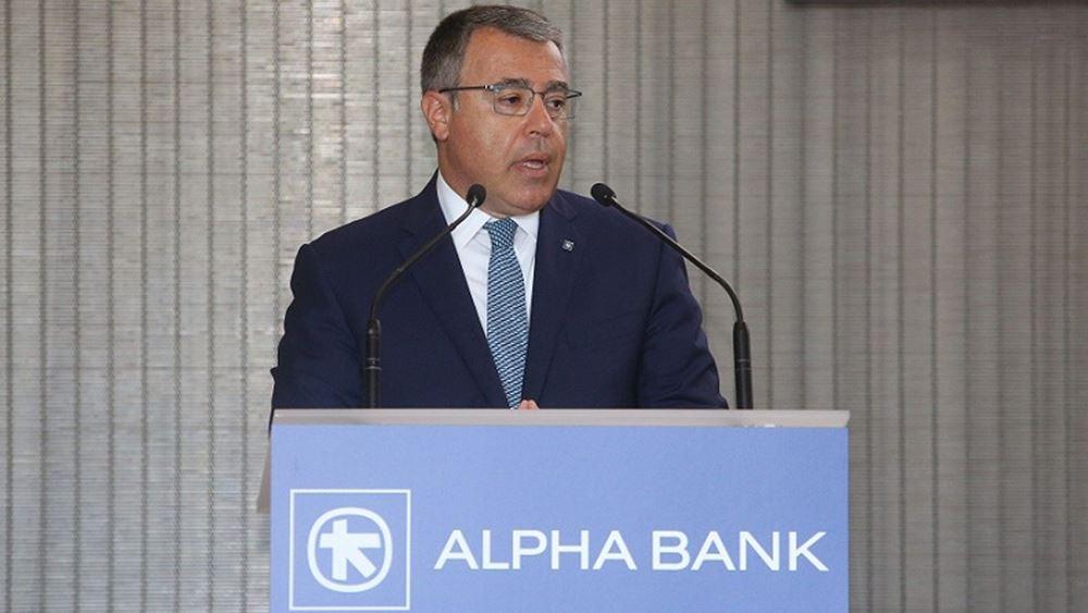 Β. Ψάλτης: Οι αναπτυξιακές προοπτικές της Alpha Bank συνδέονται με της χώρας