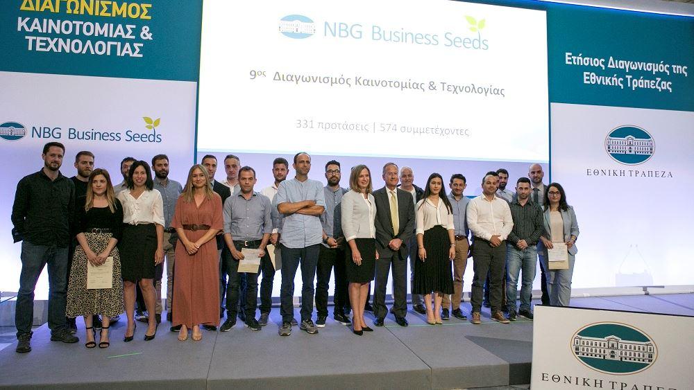 H Εθνική Τράπεζα βραβεύειτους πρωταγωνιστές της καινοτομίας - τεχνολογίας