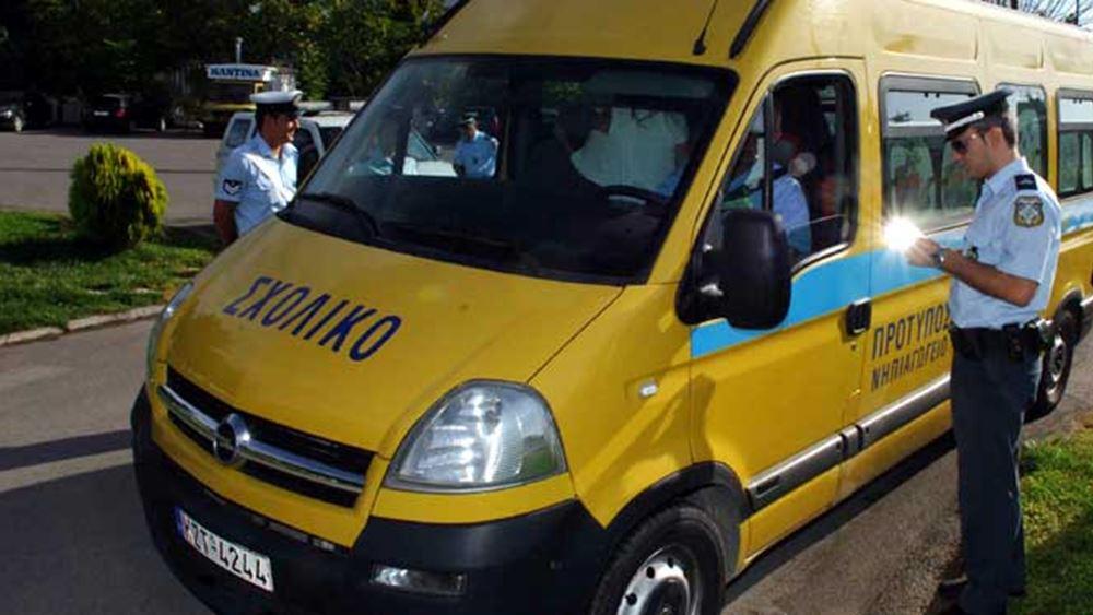 Ενενήντα τέσσερις παραβάσεις βεβαιώθηκαν σε σχολικά λεωφορεία στην Αττική