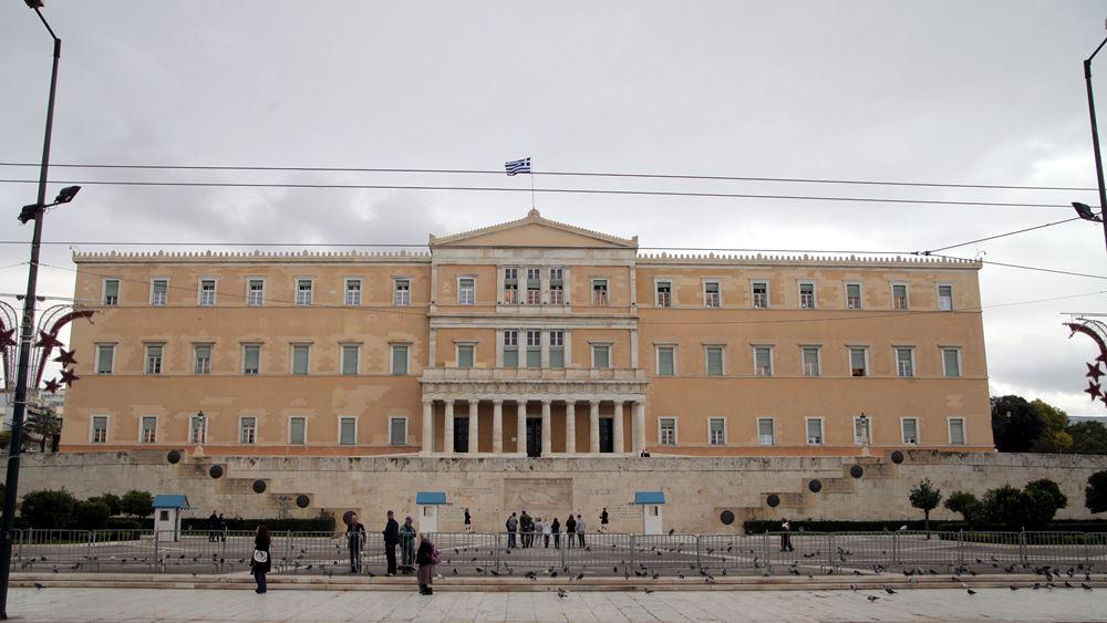 Αθανασίου, Κακλαμάνη και Μπούρα προτείνει η ΝΔ για τη θέση των αντιπροέδρων της Βουλής