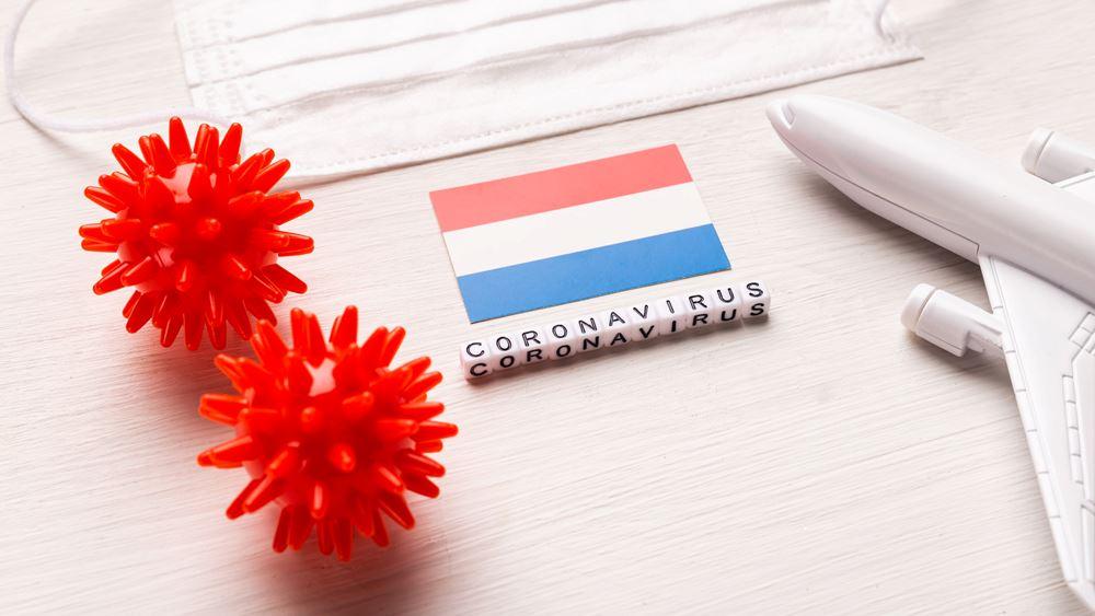 Ολλανδία: Xαλάρωση μέτρων και εισαγωγή υγειονομικού πιστοποιητικού