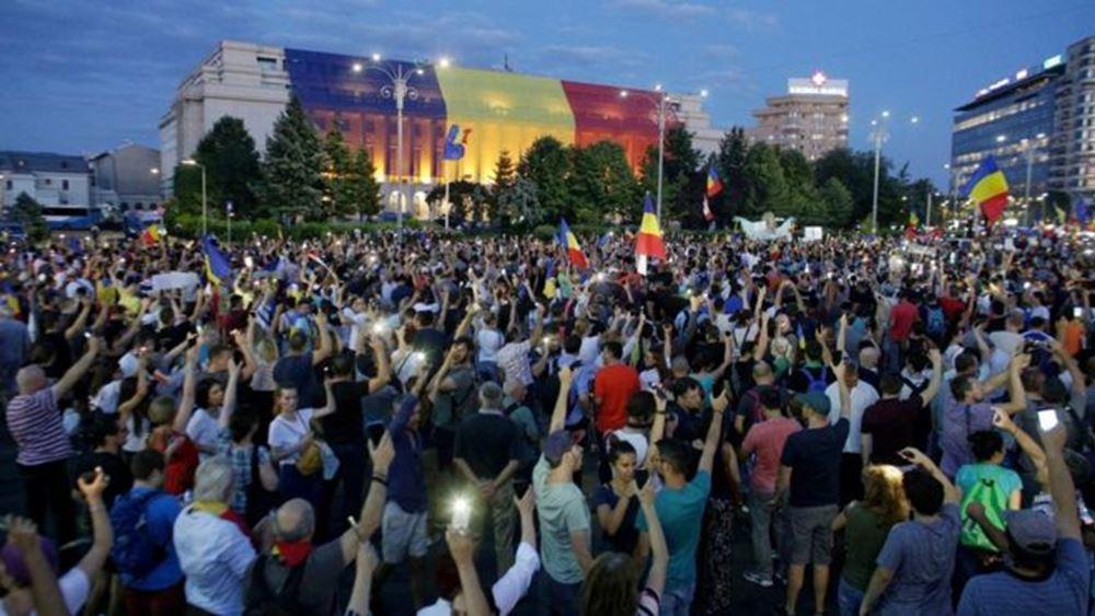 Ρουμανία: Χιλιάδες διαδηλωτές βγήκαν στους δρόμους ζητώντας την παραίτηση της κυβέρνησης