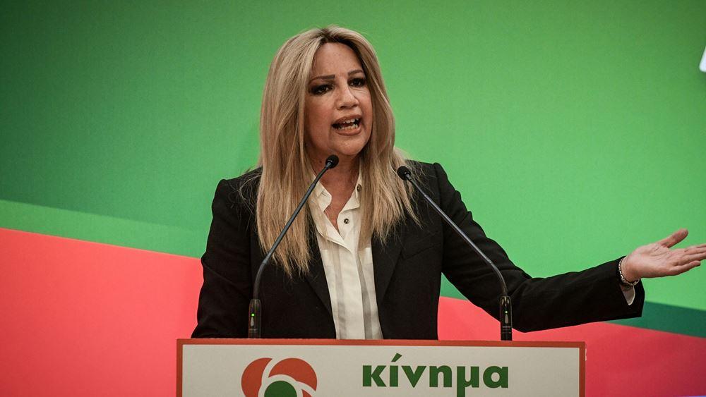 Οι υποψήφιοι στις ευρωεκλογές με το ΚΙΝΑΛ