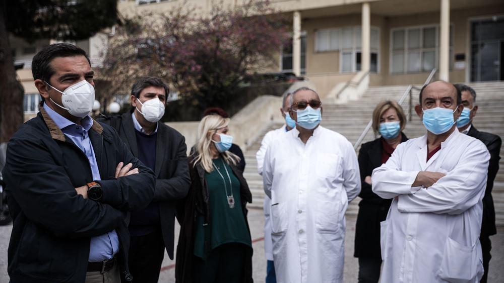 """Τσίπρας: """"Η κατάσταση στα νοσοκομεία της χώρας παραμένει δραματική"""""""