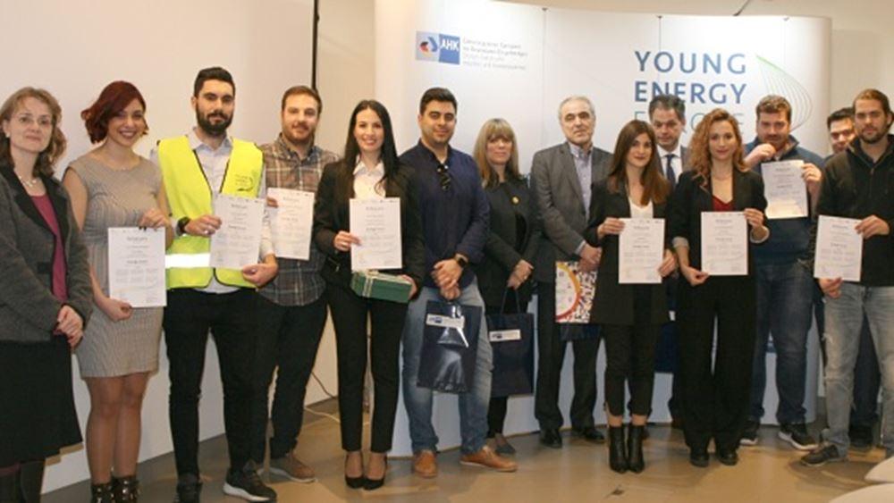 """Ελληνογερμανικό Επιμελητήριο: Απονεμήθηκαν οι πρώτες βεβαιώσεις """"Energy Scouts"""" στην Ελλάδα"""