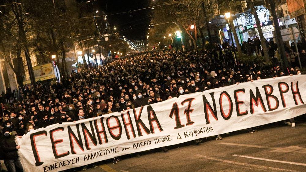Πορεία συμπαράστασης στον Δ. Κουφοντίνα στη Θεσσαλονίκη