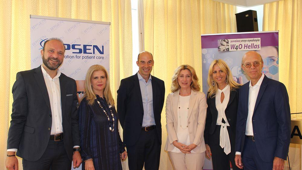 """Η Ipsen στηρίζει τις """"Γυναίκες στην Ογκολογία"""""""
