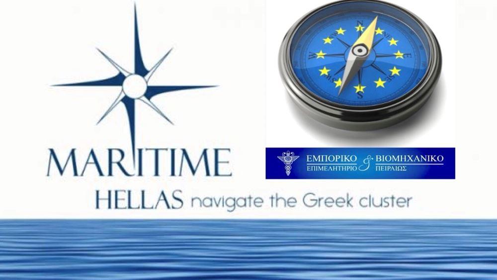Το ΕΒΕΠ στηρίζει κάθε προσπάθεια υπέρ της ελληνικής ακτοπλοΐας