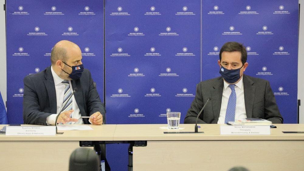 Μνημόνιο συνεργασίας μεταξύ του Υπουργείου Μετανάστευσης και της Εθνικής Αρχής διαφάνειας
