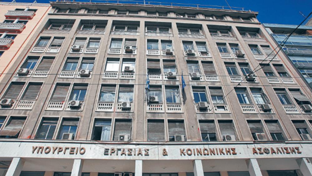 Δημοσιεύτηκε η ΚΥΑ για τη δίμηνη παράταση του προγράμματος κοινωφελούς εργασίας
