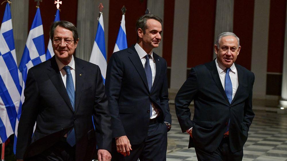 N. Αναστασιάδης: Ιστορική η συμφωνία Ελλάδας-Κύπρου-Ισραήλ για τον αγωγό Eastmed