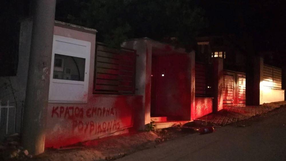 """Επίθεση με μπογιές από τον """"Ρουβίκωνα"""" στο σπίτι του Κ. Σκρέκα"""