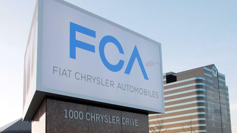 Fiat Chrysler Automobiles: Προτεραιότητα η ασφάλεια