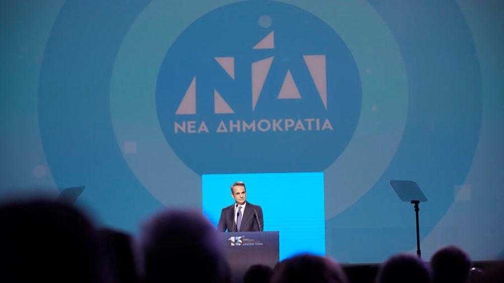 ΝΔ: Στελέχη του ΣΥΡΙΖΑ υπερασπίζονται τον κατά συρροή δολοφόνο Κουφοντίνα - Συμφωνεί ο Τσίπρας;