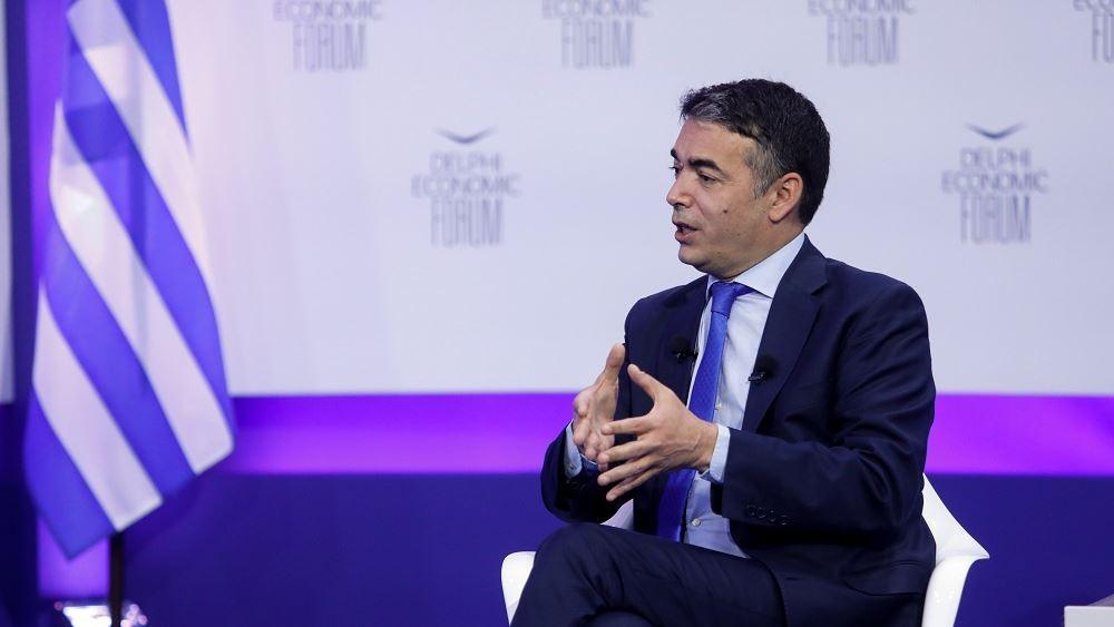 Dimitrov Αντιπρόεδρος Βόρειας Μακεδονίας Φορουμ Δελφων