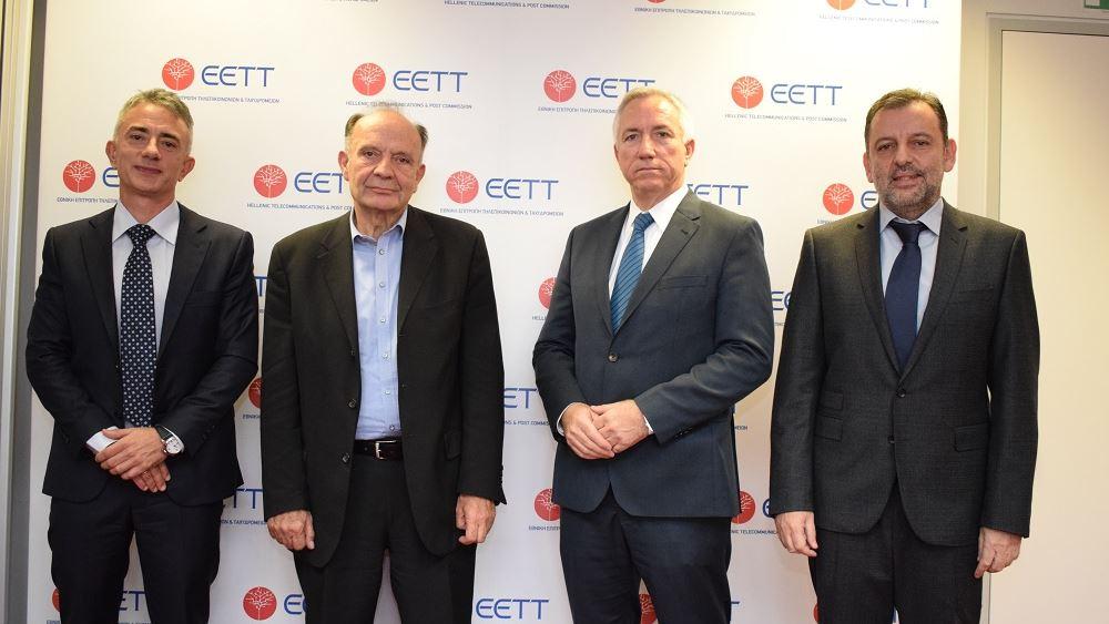 ΕΕΤΤ: Υπεγράφησαν οι συμβάσεις για τη χρήση φάσματος