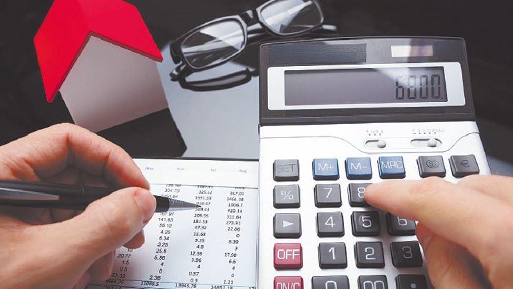 Όλα όσα πρέπει να γνωρίζουν το 2020 οι δανειολήπτες με κόκκινα δάνεια