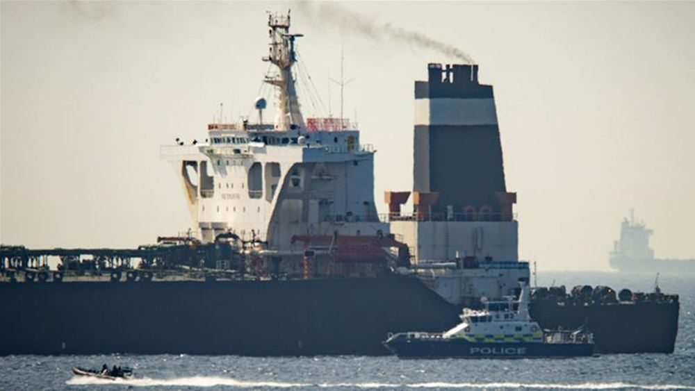 Γιβραλτάρ: Ως τις 15 Αυγούστου παρατάθηκε η κράτηση του ιρανικού δεξαμενόπλοιου