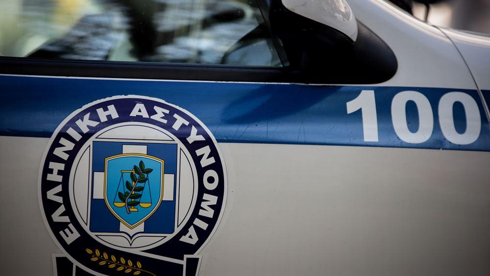 Άγνωστοι πέταξαν μπογιές στο κτήριο της Διεύθυνσης Πρωτοβάθμιας και Δευτεροβάθμιας Εκπαίδευσης Κ. Μακεδονίας