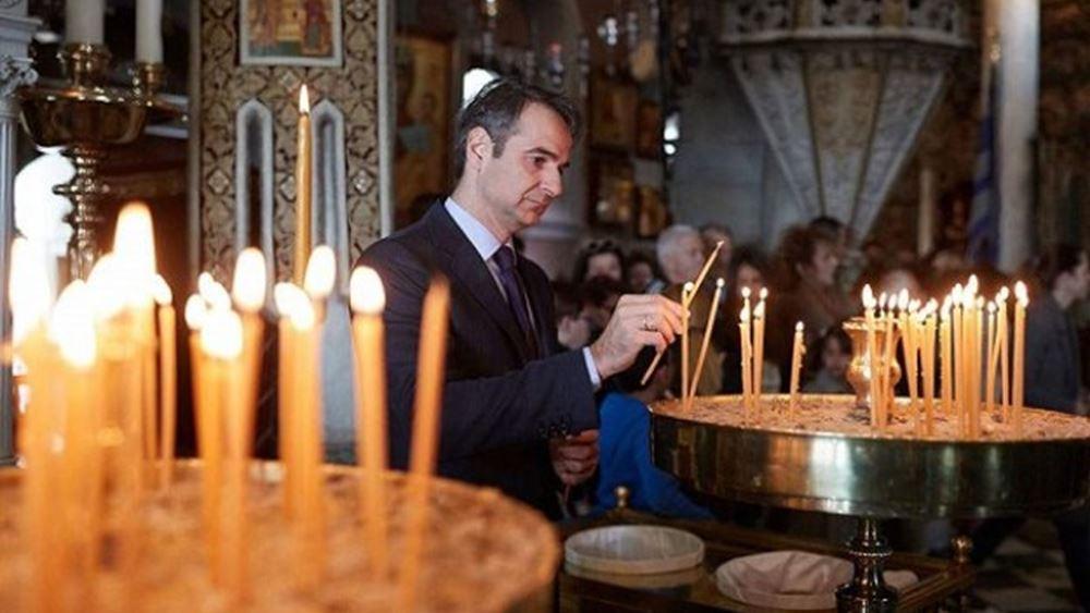 Κ. Μητσοτάκης: Το φως της Ανάστασης να δείξει το δρόμο για μια καλύτερη Ελλάδα