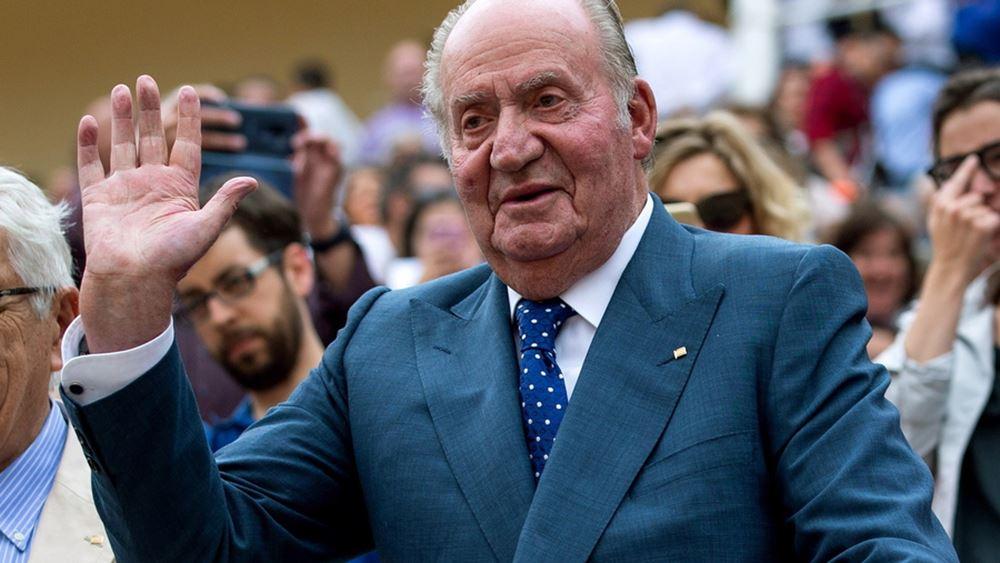 Ο τέως βασιλιάς της Ισπανίας Χουάν Κάρλος διαμένει προσωρινά στη Δομινικανή Δημοκρατία