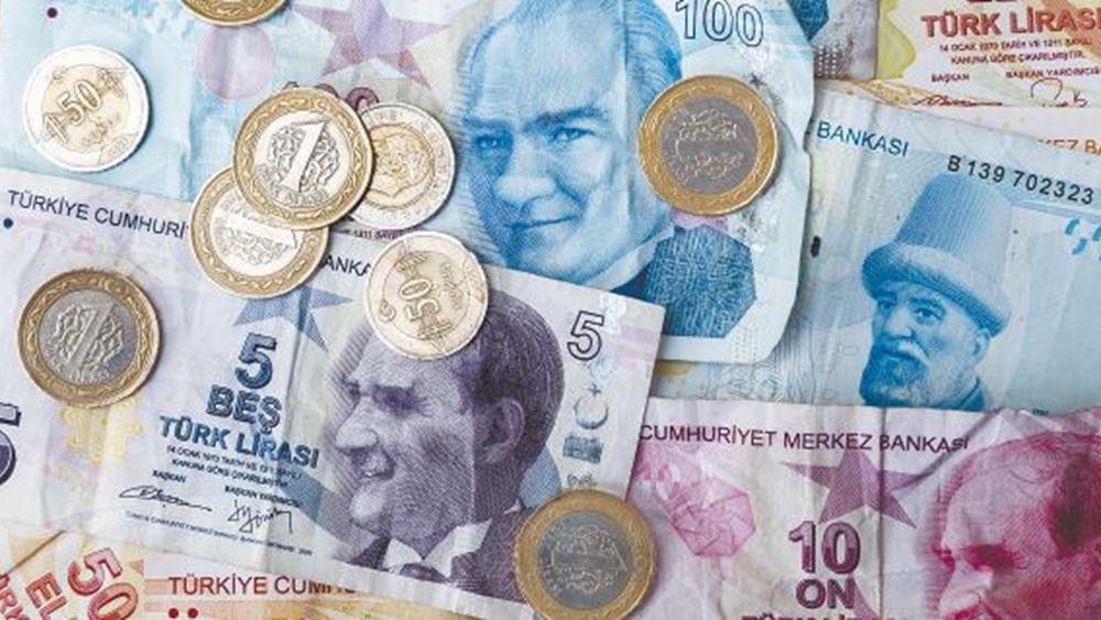 Τουρκία: Σε ευθυγράμμιση με τις εκτιμήσεις η ανάπτυξη στο γ' τρίμηνο