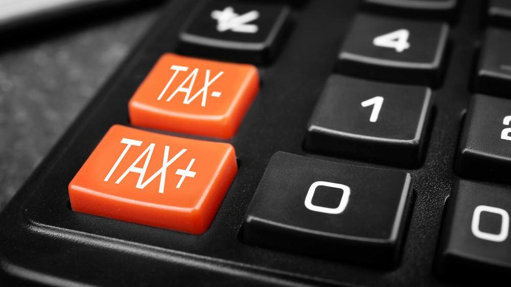 Παρίσι και Βερολίνο χαιρετίζουν την πρόταση των ΗΠΑ για παγκόσμιο ελάχιστο φορολογικό συντελεστή 15% για τις επιχειρήσεις