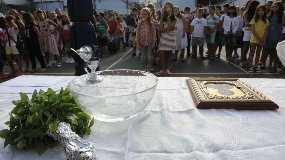 """""""Πράσινο φως"""" και από την Εκκλησία της Ελλάδος για αγιασμό στα σχολεία στις 14 Σεπτέμβρη"""
