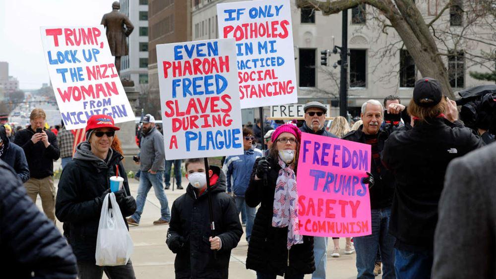 ΗΠΑ: Κατηγορίες για βιαιοπραγία σε βαθμό κακουργήματος στους αστυνομικούς που έσπρωξαν ηλικιωμένο