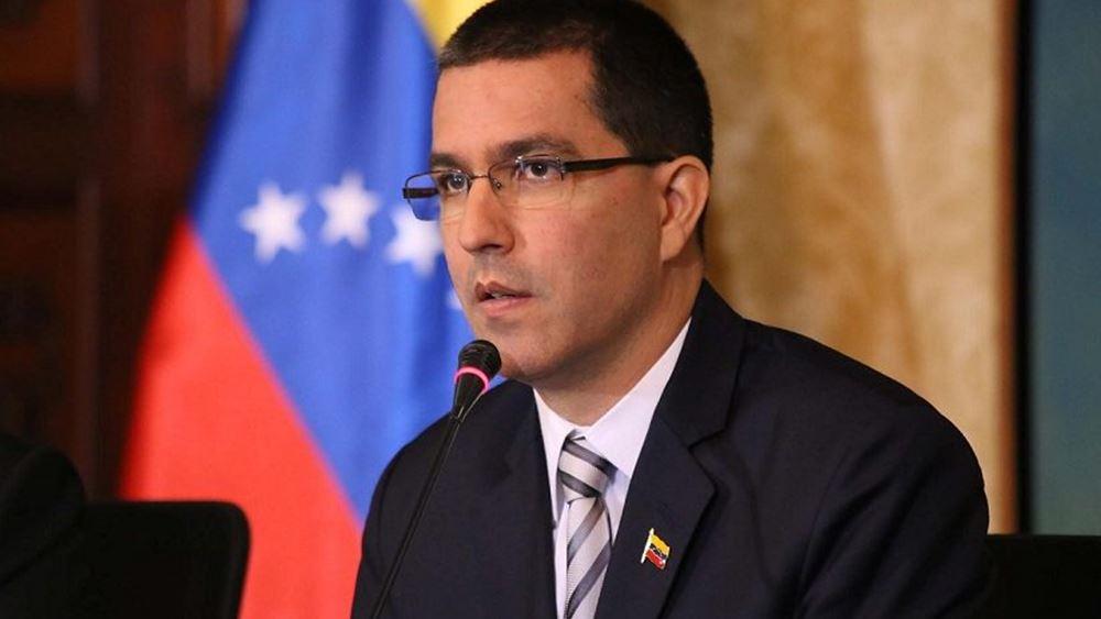 Κυρώσεις στον υπουργό Εξωτερικών του Μαδούρο επέβαλαν οι ΗΠΑ