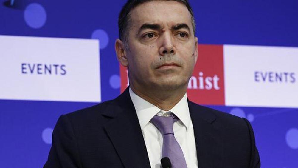 Βόρεια Μακεδονία: Απορρίφθηκε πρόταση μομφής της αντιπολίτευσης κατά του αντιπροέδρου της κυβέρνησης Ντιμιτρόφ